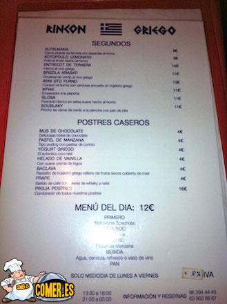 menu griego valencia